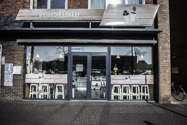 IJssalon, Stomerij en lunchroom in Echt (Limburg)